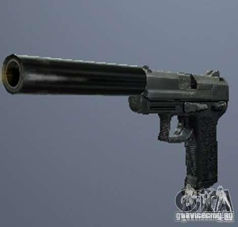 Набор оружия из сталкера V3 для GTA San Andreas четвёртый скриншот