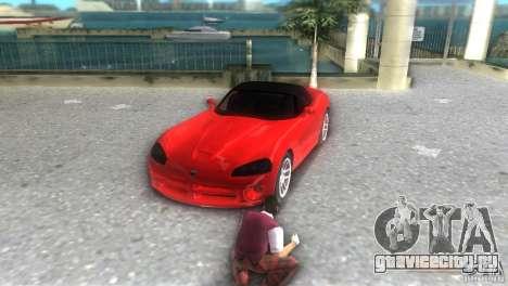 Dodge Viper SRT 10 Coupe для GTA Vice City