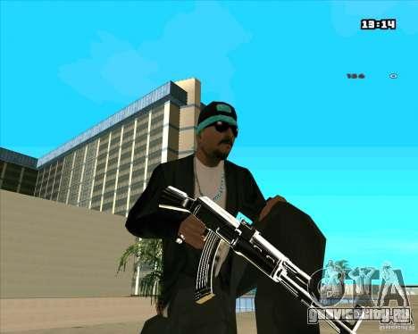 Chrome Weapon Pack для GTA San Andreas девятый скриншот