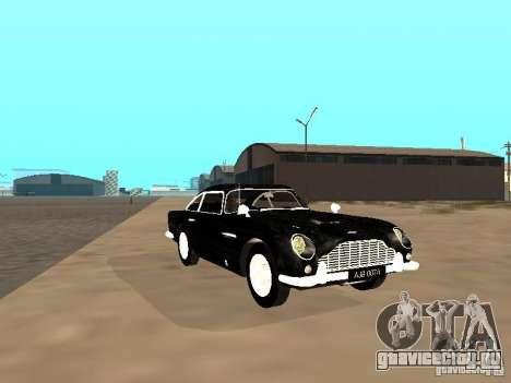 Aston Martin DB5 для GTA San Andreas