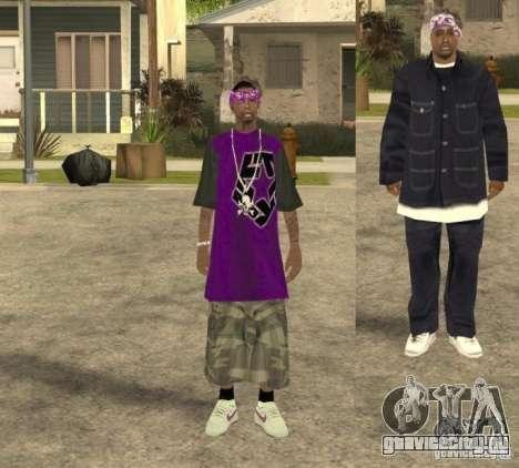 Skinpack Ballas для GTA San Andreas третий скриншот