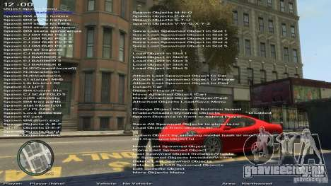 Simple Trainer Version 6.2 для 1.0.1.0 - 1.0.0.4 для GTA 4 пятый скриншот