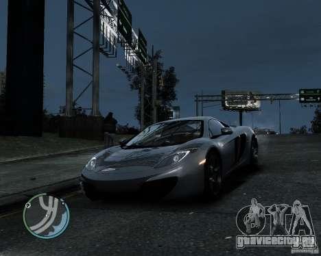 McLaren MP4-12C [EPM] 2011 для GTA 4