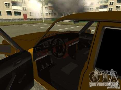 ГАЗ Волга 3102 для GTA San Andreas вид сзади