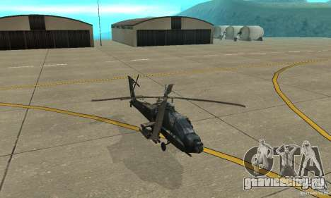 АН-64 Apache для GTA San Andreas