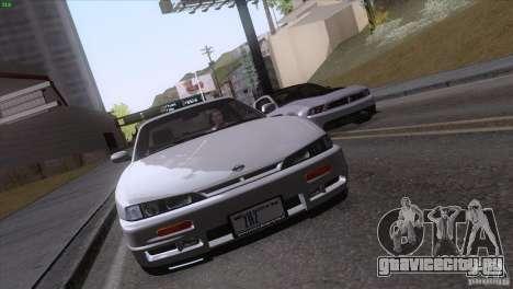 Nissan Silvia S14 Kouki для GTA San Andreas вид сбоку