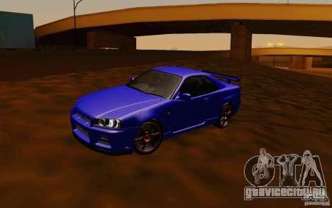 Nissan Skyline R34 GT-R V2 для GTA San Andreas