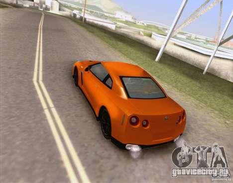 HQ Realistic World v2.0 для GTA San Andreas четвёртый скриншот