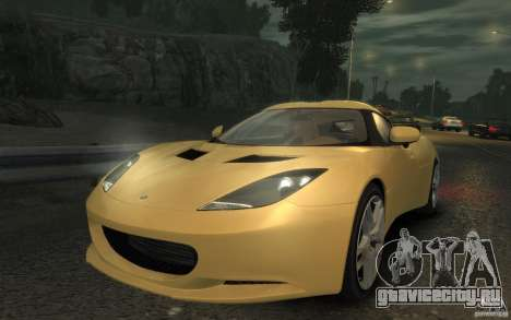 Lotus Evora 2009 для GTA 4 вид сзади слева