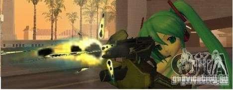 Half-Life weapon pack для GTA San Andreas четвёртый скриншот