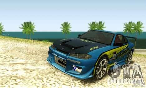 Nissan Silvia S15 для GTA San Andreas вид сбоку