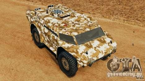 Armored Security Vehicle для GTA 4 вид снизу