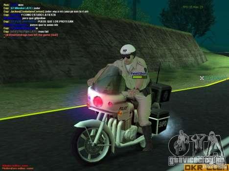 HQ texture for MP для GTA San Andreas шестой скриншот