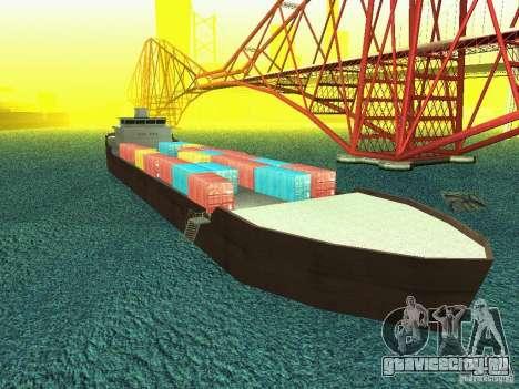 Drivable Cargoship для GTA San Andreas