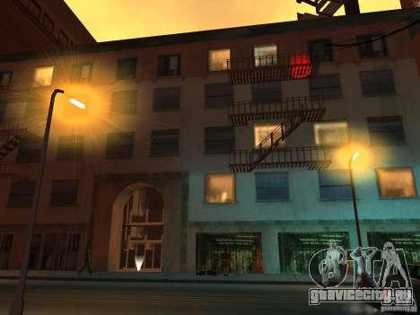 Конспиративная квартира для GTA San Andreas седьмой скриншот