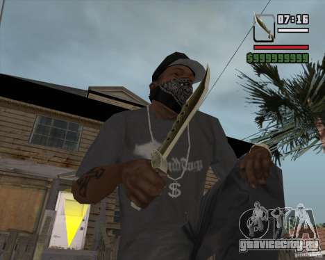 Steep Knife для GTA San Andreas