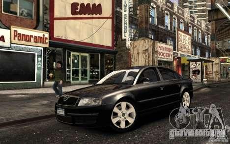 Skoda SuperB для GTA 4 вид изнутри