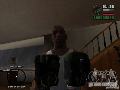 Взрывчатка C4 для GTA San Andreas