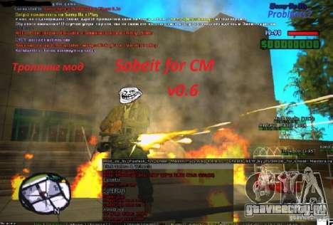 Sobeit for CM v0.6 для GTA San Andreas