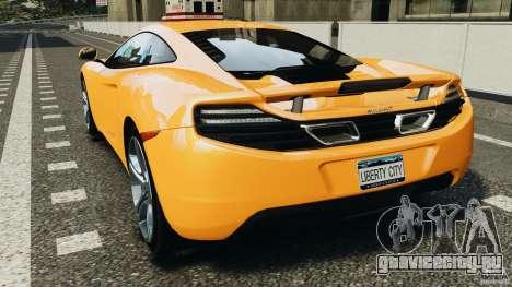 McLaren MP4-12C v1.0 [EPM] для GTA 4 вид сзади слева