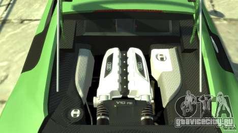 Audi R8 5.2 FSI quattro v1 для GTA 4 вид сзади