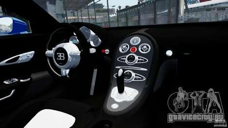 Bugatti Veyron 16.4 v1.0 wheel 2 для GTA 4 вид изнутри