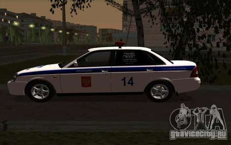 ВАЗ 2170 Полиция для GTA San Andreas вид слева