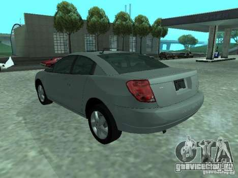 Saturn Ion Quad Coupe 2004 для GTA San Andreas вид слева