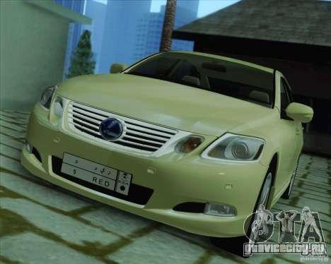 Lexus GS450h 2011 для GTA San Andreas