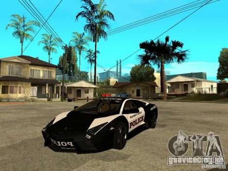 Lamborghini Reventon The Speed Enforcer для GTA San Andreas