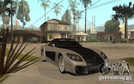 Mazda RX 7 VeilSide Fortune v.2.0 для GTA San Andreas вид сзади