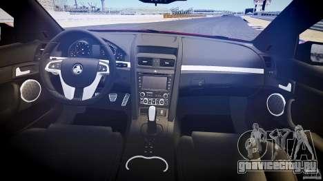 Holden Commodore (CIVIL) для GTA 4 вид сзади