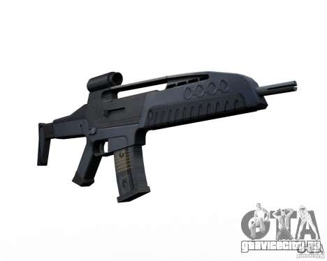 XM8 V1.1 для GTA San Andreas