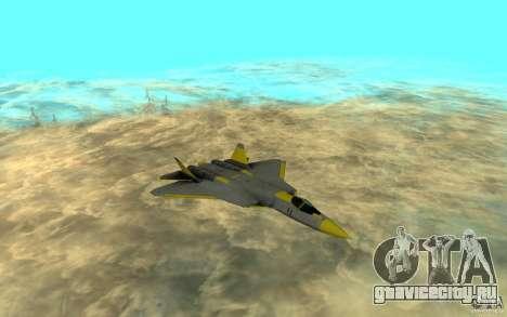 Су ПАК-ФА Т-50 для GTA San Andreas