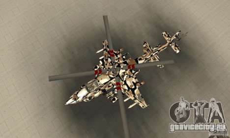 Hydra Hunter для GTA San Andreas вид справа