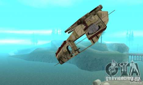 Republic Gunship из Star Wars для GTA San Andreas вид изнутри