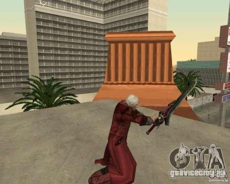 Nero sword from Devil May Cry 4 для GTA San Andreas четвёртый скриншот
