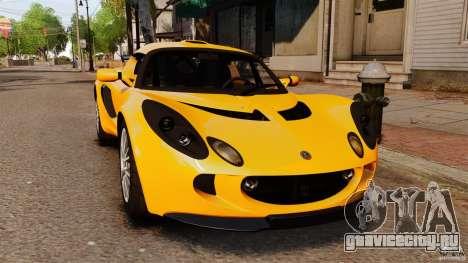 Lotus Exige 240 CUP 2006 для GTA 4