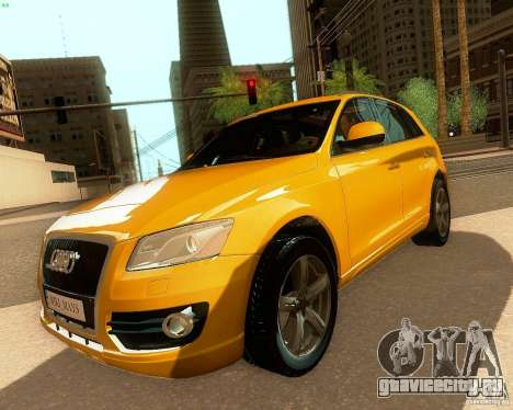 Audi Q5 для GTA San Andreas вид сзади