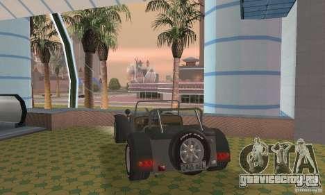 Lotus Seven для GTA San Andreas вид слева