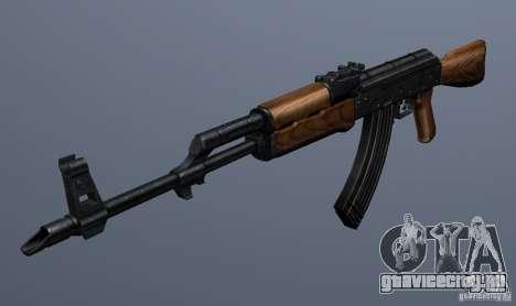 AKM - the more accurate version для GTA San Andreas
