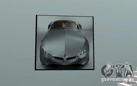 Дилерский центр BMW для GTA San Andreas второй скриншот
