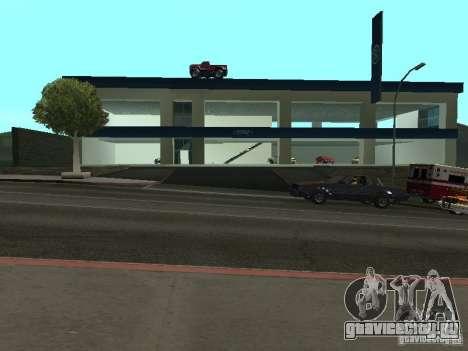 Автосалон Ford для GTA San Andreas четвёртый скриншот