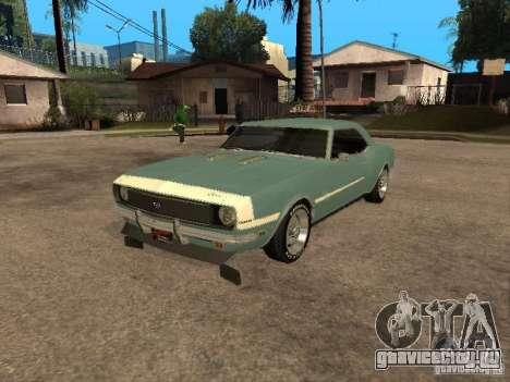 Chevrolet Camaro RS SS 396 для GTA San Andreas