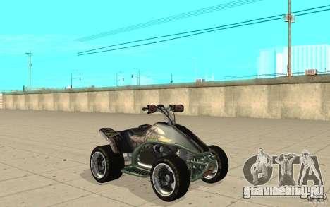 Powerquad_by-Woofi-MF скин 4 для GTA San Andreas