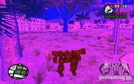 Экзоскелет для GTA San Andreas шестой скриншот