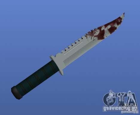 Bloody Knife V1.1 для GTA 4