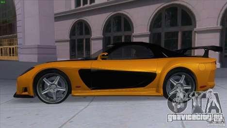 Mazda RX7 Veilside для GTA San Andreas вид слева
