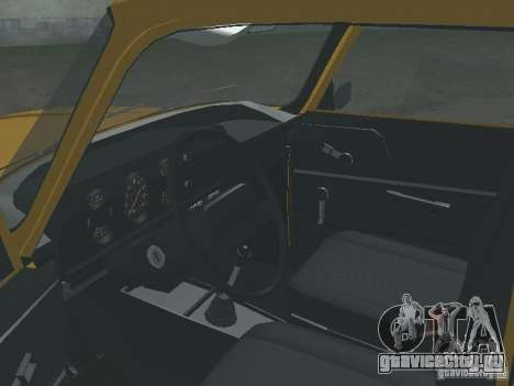АЗЛК 2140 1981 для GTA San Andreas вид сзади