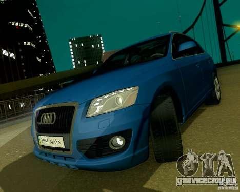 Audi Q5 для GTA San Andreas салон